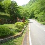 「美しの国」別荘地・小川が流れる編