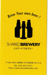 ビール屋さんweb